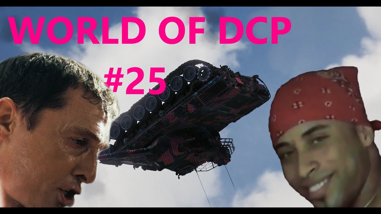WORLD OF DCP #25