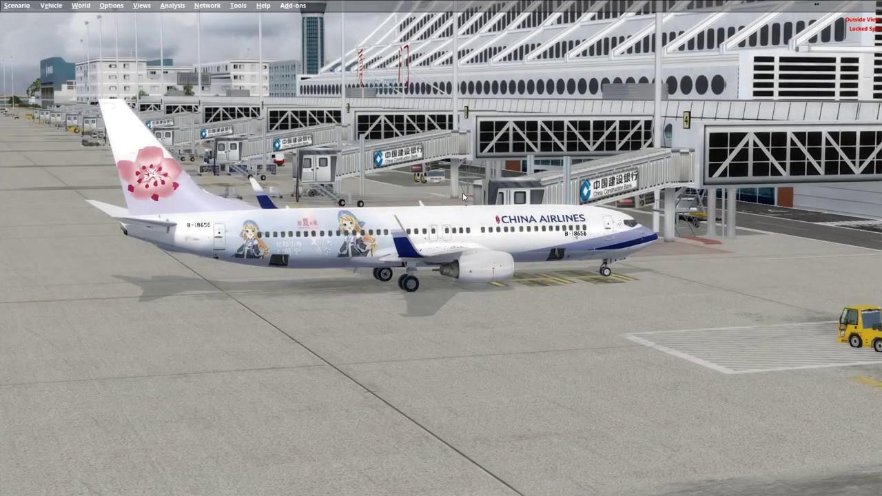 [P3D] ZSAM-RCTP | XIAMEN -TAIPEI | PMDG 737 NGX | China Airlines | Prepar3D  with PRO ATC X