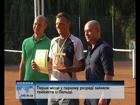Телеканал ІНТБ: У Тернополі відбувся відкритий міжнародний тенісний турнір, присвячений Дню міста