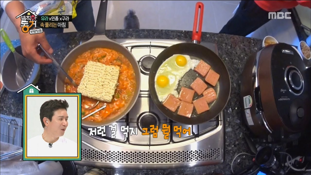 Living Together In Empty Room Kim Minjong Yura Morning Eating Show 20170602 Youtube