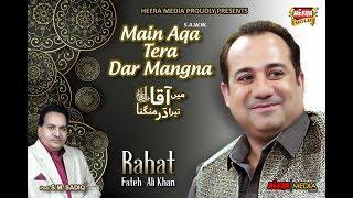 Rahat Fateh Ali Khan - Main Aqa Tera Dar Mangna - New Kalaam 2018 - Heera Gold