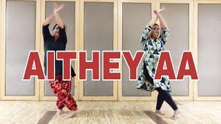 Aithey Aa Song  Dance - Bharat | Bollywood dance | Sangeet Dance | Parvez Rehmani Choreography