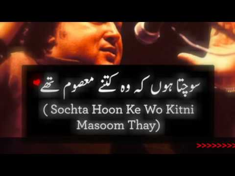 Sochta Hoon Ke Woh Kitne Masoom Thay Remix | Nfak | Calassic | Remix | Lyric
