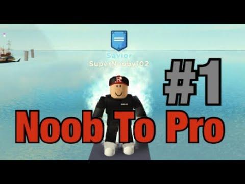 Noob To Pro #1 | I GOT E CLASS!! (Super Power Fighting Simulator)
