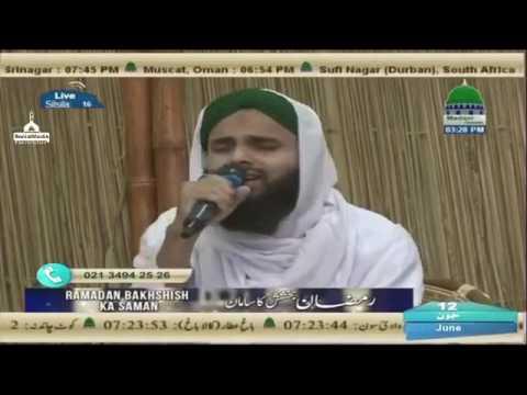 Wah Kiya Judo Karam Hai Shah-e-Batha Tera - Junaid Shaikh Attari ( 12.06.2017 )