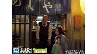 月子(市川美和子)はテレビドラマのシナリオライター。独身の月子は、今夜...