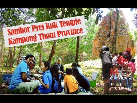 Trip to Sambo Prei Kuk Temples Resort in Kampong Thom province