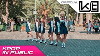 [KPOP IN PUBLIC] WHITELAND (여자친구) 'ROUGH' | Gfriend Dance Cover