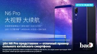 видео Объявлена российская цена Nokia 2.1