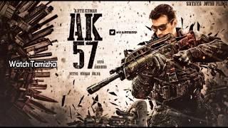 thala ajith 57 movie review ak 57