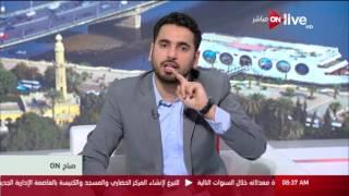 فيديو..خالد تليمة:من حق الإعلام مناقشة ما تدول بشأن اختفاء 32.5 مليار جنيه من الميزانية