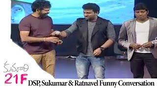DSP, Sukumar & Ratnavel Funny Conversation With 3 Winners - Kumari 21F Audio Launch