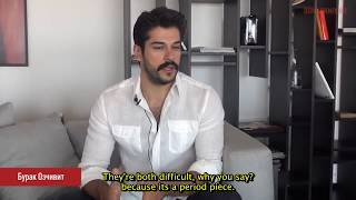 Burak Ozcivit   The difference in roles