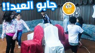 حمده واخواتها تحدي السرعة والكرسي   جابو العيد !😂