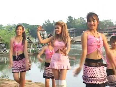 Lao song  DarlingUSA - Kup Tome Luang Prabang
