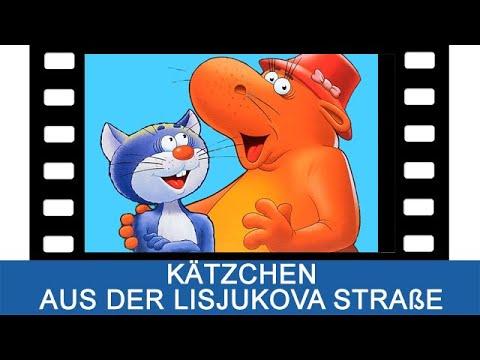 Kätzchen aus der Lisjukova Straße (Котёнок с улицы ...