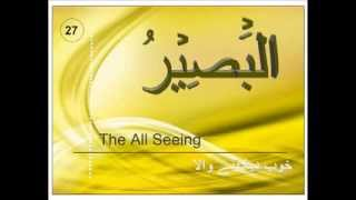 99 Names of Allah God in Arabic with English and Urdu Meanings