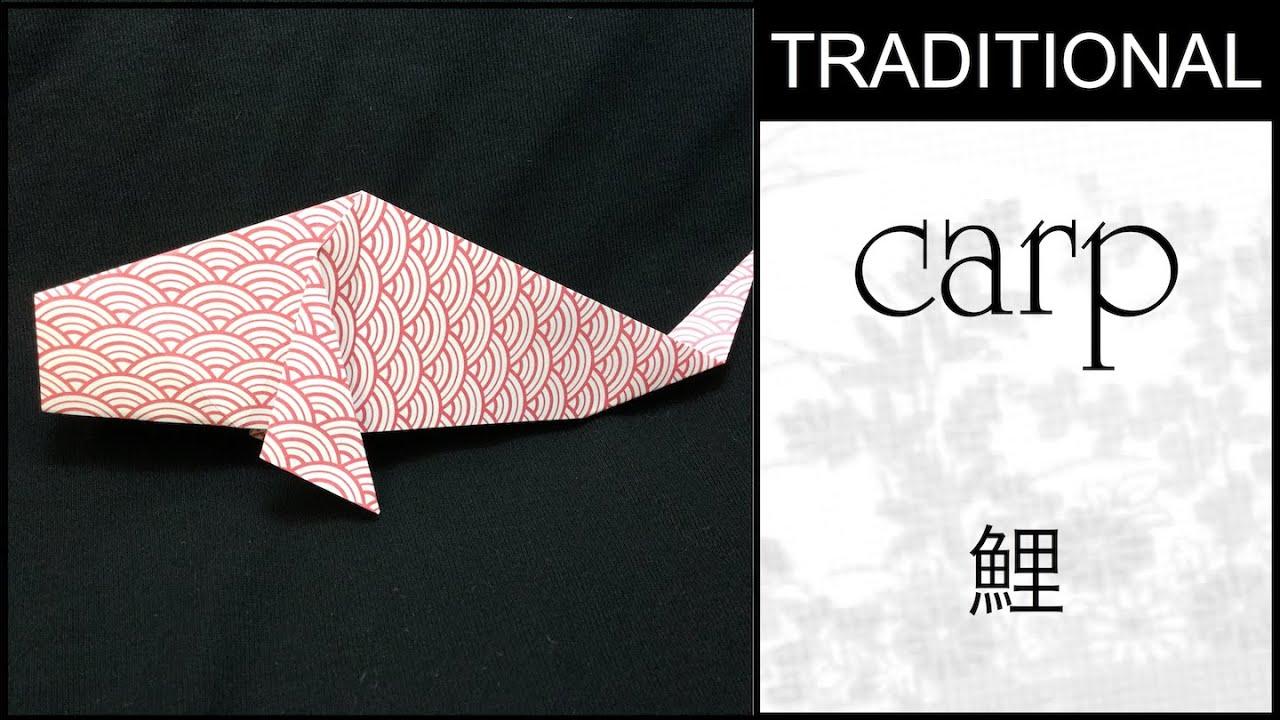 Traditional origami koi fish tutorial youtube for Origami koi fish tutorial