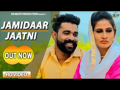 Jamidar Jaatni   Sandeep Surila, Monika Lamba   Latest Haryanvi Songs Haryanavi 2019