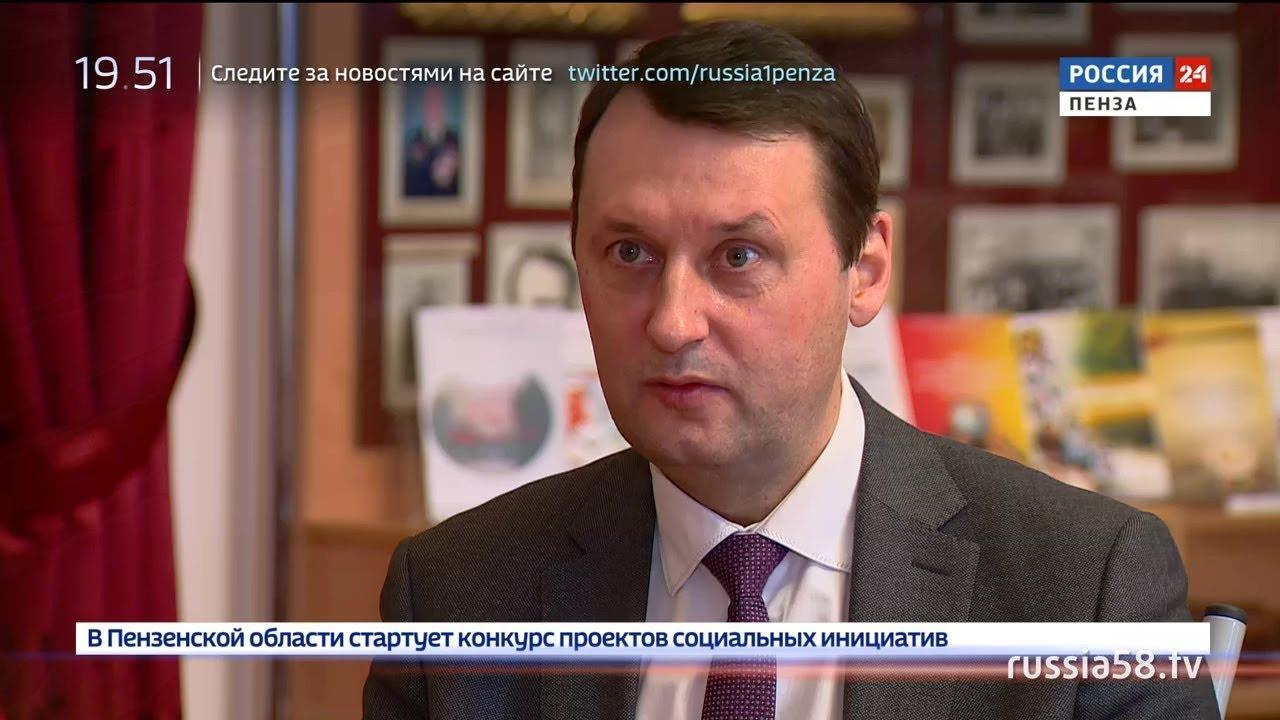 Россия 24. Пенза: когда школьные автобусы станут культурными