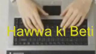 Saari saari raat ( Aji Bas Shukriya ) Free karaoke with lyrics by Hawwa-