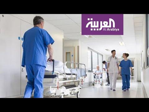 تفاعلكم | أغرب قانون.. بلدة تمنع الموت في الاجازات !!  - نشر قبل 2 ساعة