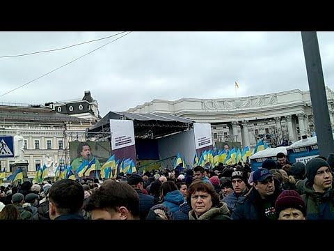 Митинг за Порошенко