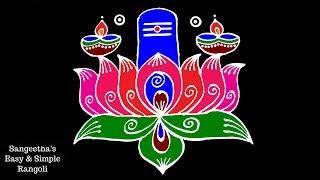 Easy Shivaratri Rangoli Design with 7X7 dots | Simple shivalingam kolam designs | easy rangoli