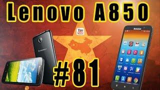 видео Купить Фотопринадлежности Для Lenovo: Цены, Отзывы, Характеристики. Доставка по Украине
