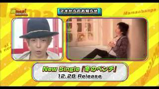 go grab your copy of SID's new Single fuyu no bench! New Single 『...