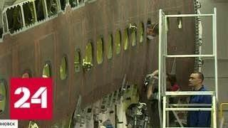 Новая эра в авиастроении: в России изобрели суперкрыло - Россия 24