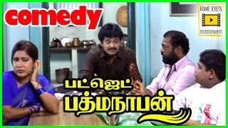 Budget Padmanabhan Tamil Movie | Vivek Comedy | manivannan Comedy | Kovai Sarala Comedy