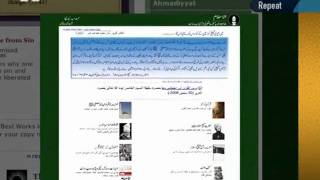 How to use alislam.org to access the books of Hadhrat Mirza Ghulam Ahamd of Qadian (as).
