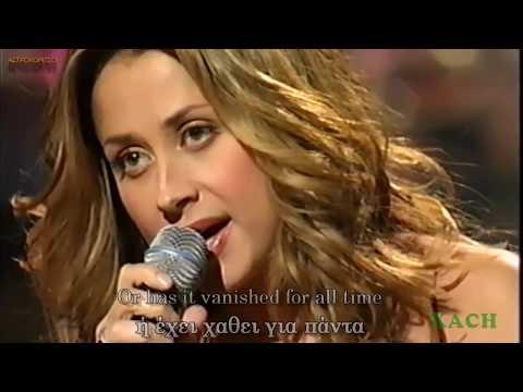 Lara Fabian - Broken Vow, Σπασμένες υποσχέσεις, Greek lyrics, English subs