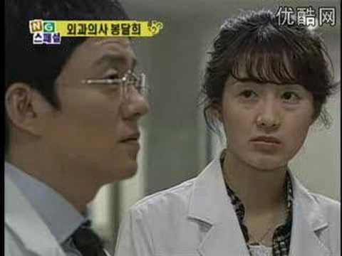 外科醫生奉達熙花絮_NG