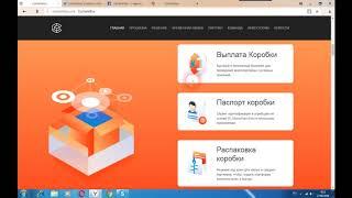 ContentBox -  блокчейн - платформа для индустрии цифрового контента