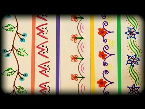 Border Designs |Project File Border Designs |Attractive Borders For Project |Border Designs on paper