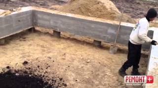 Процесс строительства фундамента(http:www.remont-plyus.ru., 2014-09-09T16:35:56.000Z)