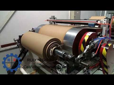 HSLM-B Extrusion Coating And Laminating Machine For Various Papers