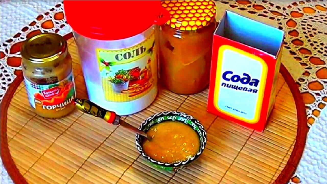 Мед полезный для суставов упражнения с гантелями для плечевых суставов