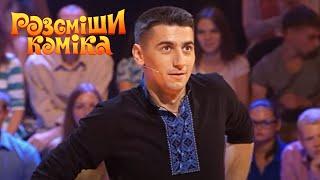 День Конституции Украины 2021 - Александр Эллерт и прикол про старую стриптизёршу