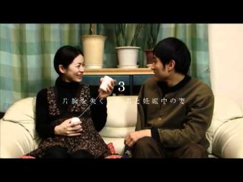 映畫『東京人間喜劇』予告編 - YouTube