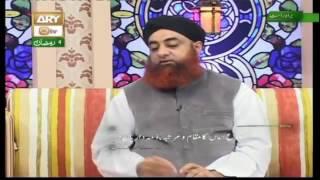 Maa ka Haq.. by Mufti Muhammad Akmal Madani sahib