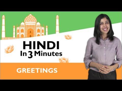 Learn Hindi - Hindi in Three Minutes - Greetings