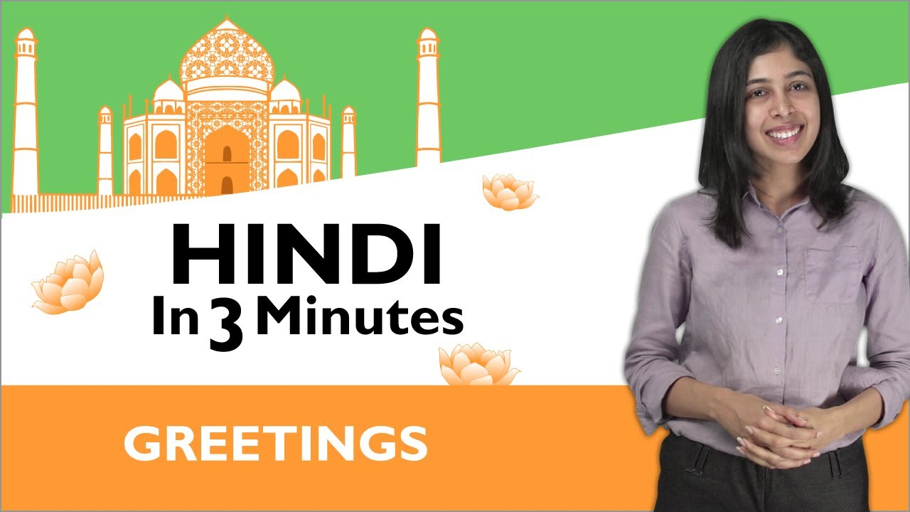Learn hindi hindi in three minutes greetings youtube m4hsunfo