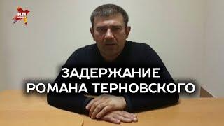 В Ростове-на-Дону поймали участника «Правого сектора»