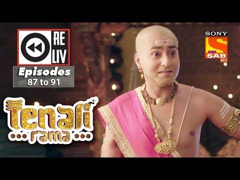 Weekly Reliv | Tenali Rama | 13th November to 17th November 2017 | Episode 87 to 91