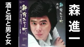 酒と泪と男と女(河島英五) レコード音源.