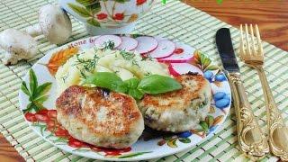 Куриные котлеты с грибами шампиньонами | Простые рецепты вкусные блюда