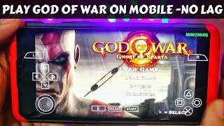 How To Play Playstation Games On Android In 2018- HINDI